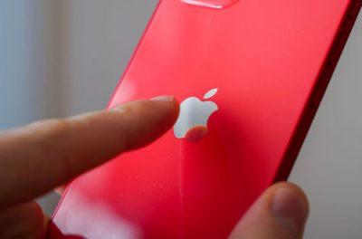 Le bouton magique d'Apple