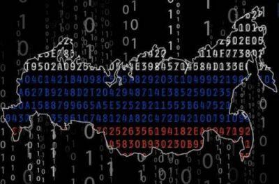 Le piratage de LREM décrypté