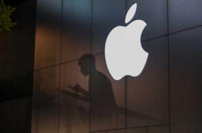 Cyberattaque du côté d'Apple
