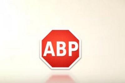 Stratégie anti-adblockers