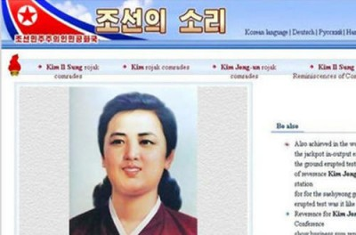 Kim Jong-un, le cher dirigeant