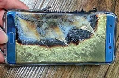 Samsung, extinction des feux