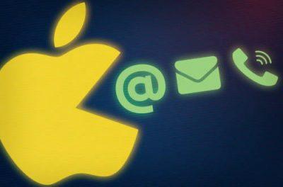 Apple protège la vie privée…