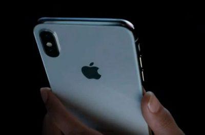 Apple se dévoile (un peu)