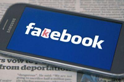 Vous avez dit Fakebook ?