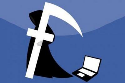 Facebook, le moteur de recherche